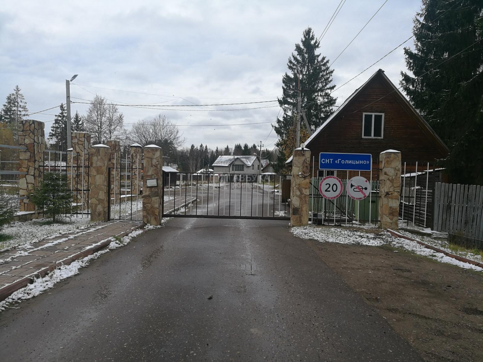 центре поселок голицыно моск обл фото выбраны упражнения, которые