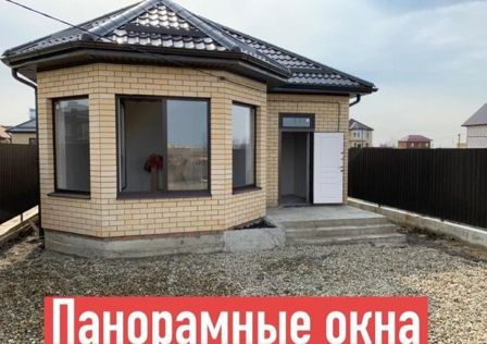 Продаётся 1-этажный дом, 96 м²