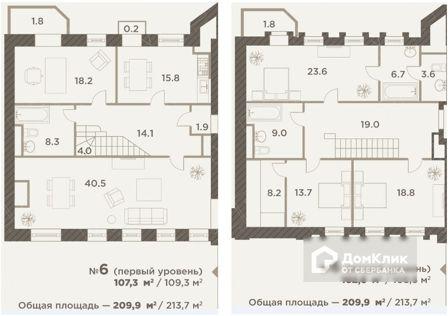 Продаётся 5-комнатная квартира, 213.7 м²
