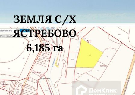 Продаётся участок, 618.5 сот.