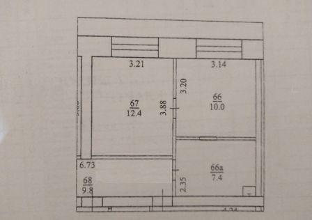 Продаётся комната в 2-комн. квартире