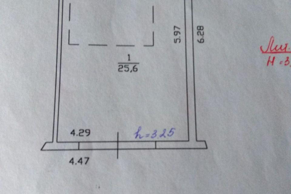 Продаётся гараж, 29 м²