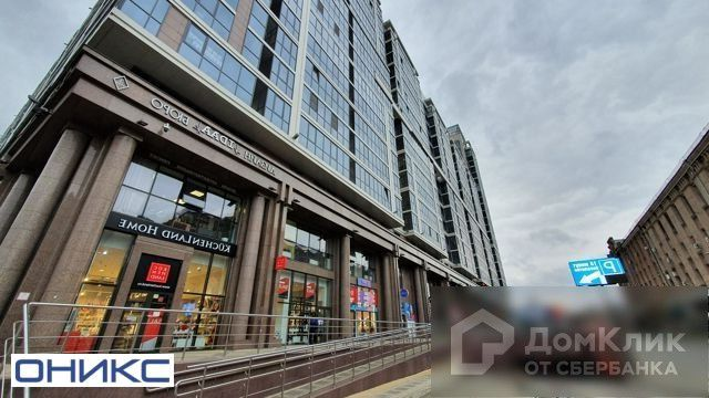 Продаётся 3-комнатная квартира, 129 м²