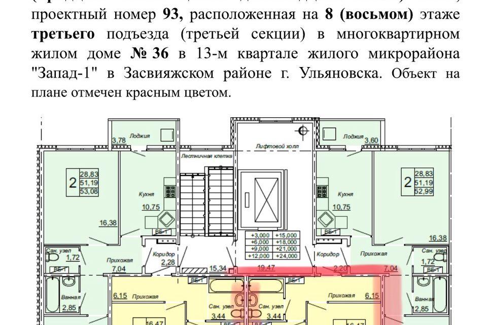 Продаётся 1-комнатная квартира, 39.97 м²