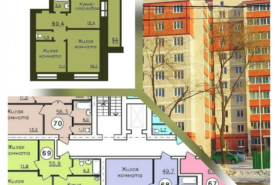 Продаётся 2-комнатная квартира, 55.5 м²