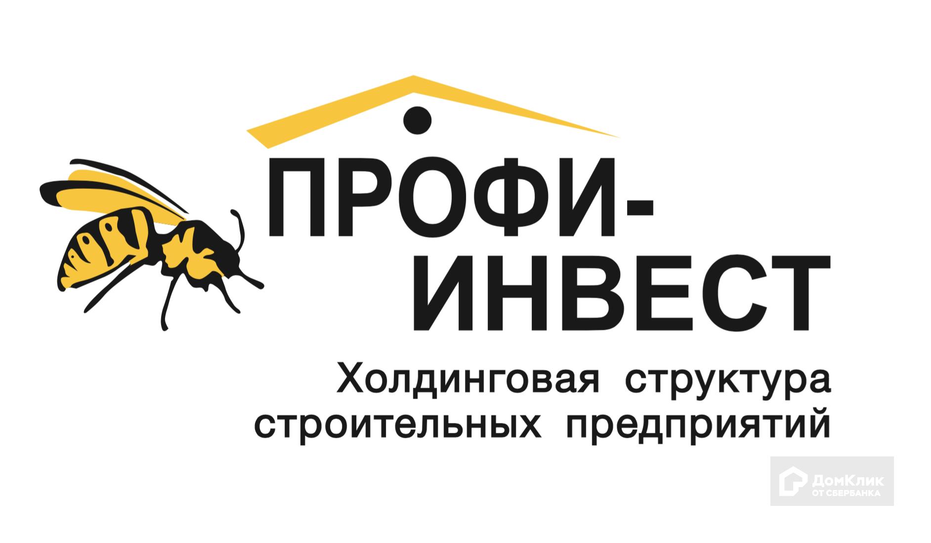 """ООО """"КВАРТАЛ"""""""