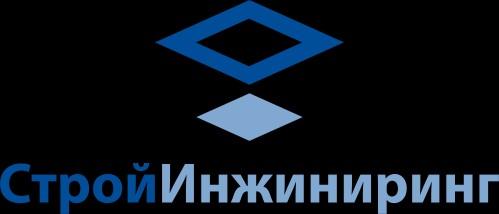 Застройщик «СТРОЙИНЖИНИРИНГ»