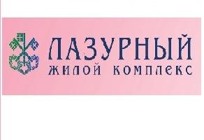 Застройщик «ПКФ НИЖНЕВОЛЖСКАЯ СТРОИТЕЛЬНАЯ КОМПАНИЯ»