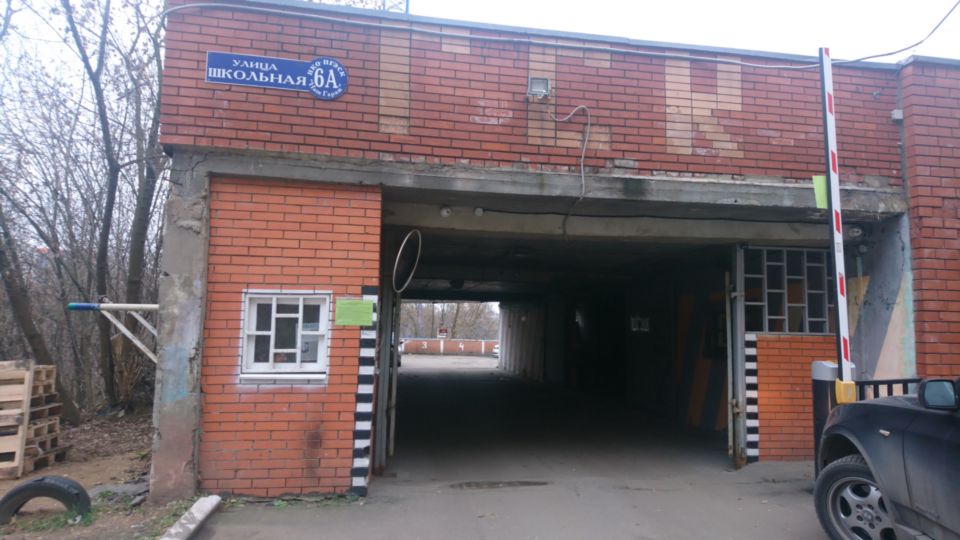 Купить бетон ярославская область утеплять стены из керамзитобетон или нет