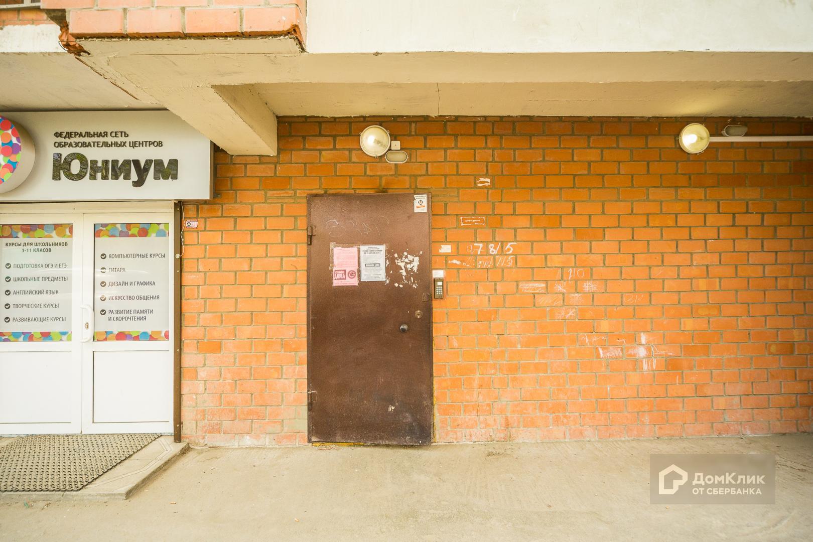 сбербанк иркутск депутатская фото сыра